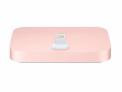 Apple iPhone Dock Lightning Rose Gold