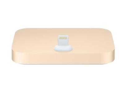 Apple iPhone Dock Lightning Gold