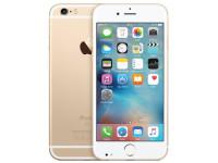 Apple iPhone 6S 32GB Gold TKM